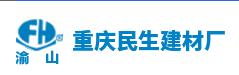 福建重庆民生建材厂做仪器校准找华品计量