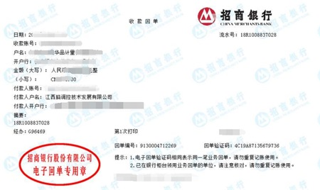 福建江西脑调控技术发展有限公司做仪器校准找华品计量